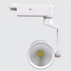 LED Track Light 15W